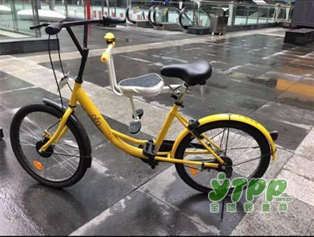 共享单车带火了共享单车儿童座椅   共享单车儿童座椅存在安全隐患
