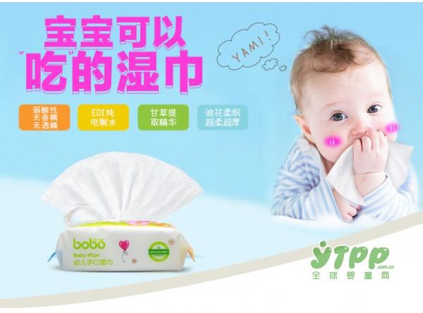 婴儿湿巾什么牌子好 妈妈们知道为什么要给婴儿使用专用的湿巾吗