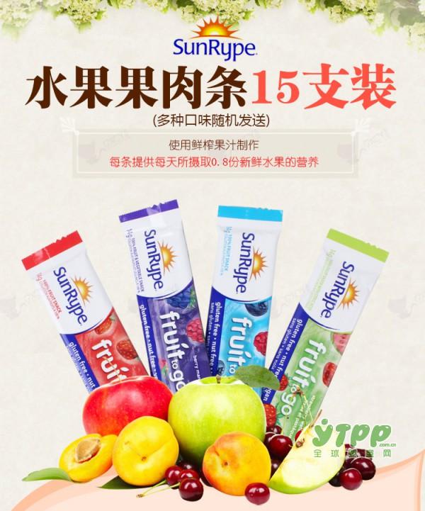 SunRype宝宝零食果丹皮  100%天然果糖 享受水果带来的健康