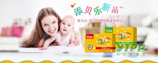 恭贺:添贝乐营养保健品牵手全球婴童网  市场战略全新升级