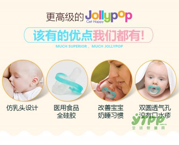 哪款安抚奶嘴好用 美国进口Jollypop安睡型全硅胶宝宝安抚奶嘴