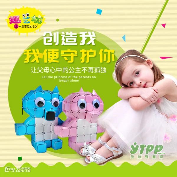 趣艺坊益智玩具将在2017中国玩具展上精彩亮相 N5F51展位号期待你的莅临