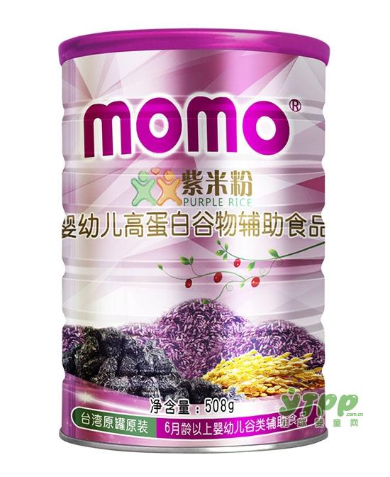 恭贺:momo米粉强势入驻全球婴童网  全新部署2018母婴市场