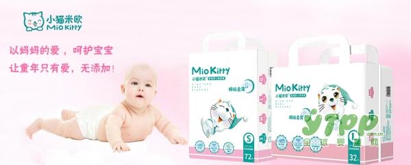 恭贺:高端纸尿裤品牌小猫米欧入驻全球婴童网