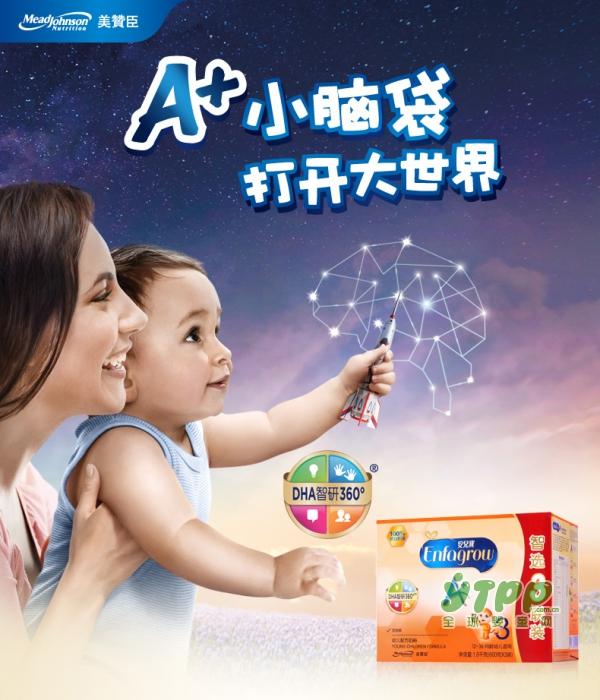 美赞臣安儿宝A+婴幼儿配方牛奶粉   赞选美赞臣A+培育A+宝宝