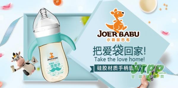 """恭贺:小袋鼠巴布婴儿奶瓶荣获""""婴童用品行业明星产品""""称号"""