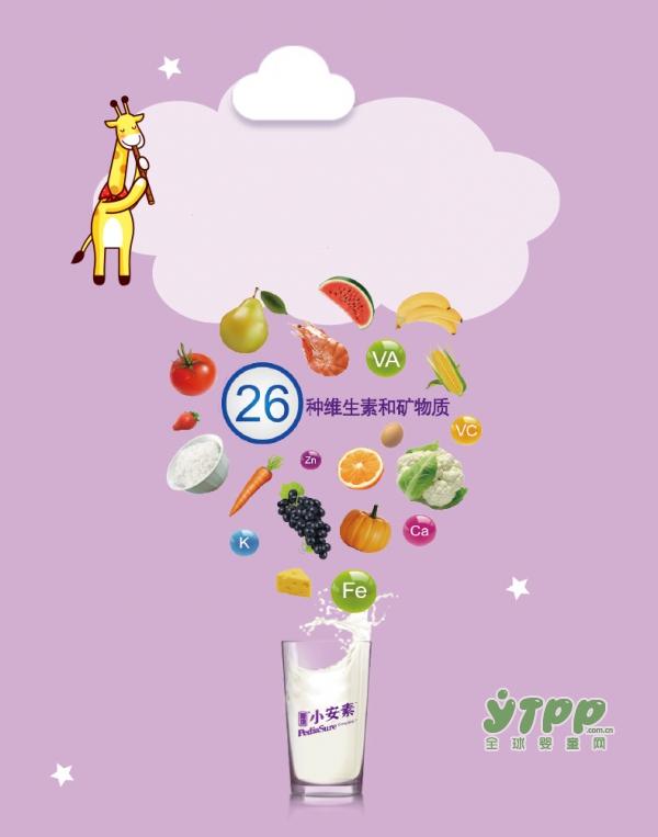 雅培小安素香草奶粉能代替婴幼儿配方奶粉吗   雅培助力宝宝成长逆袭
