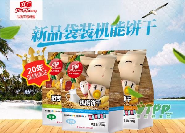 方广营养核桃牛奶数字组合饼干   入口即化•口口香酥