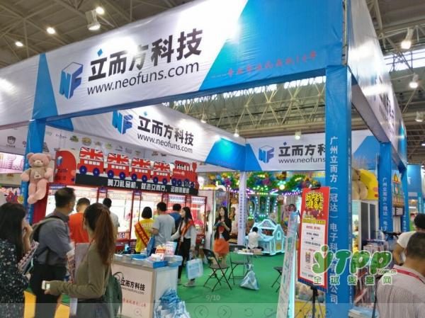2018第二届中国(武汉)国际幼教产业博览会邀请函