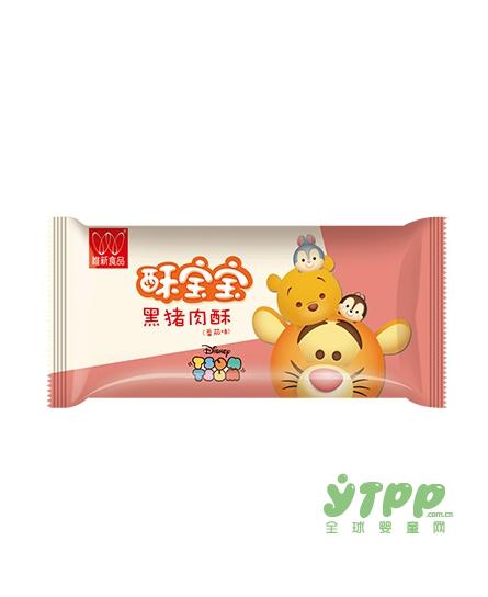 一岁半宝宝不爱吃饭怎么办  酥宝宝肉酥香酥美味营养更丰富
