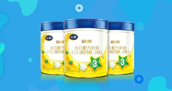 2018奶粉新政下  飞鹤奶粉着力打造中国婴幼儿配方奶粉行业领军品牌