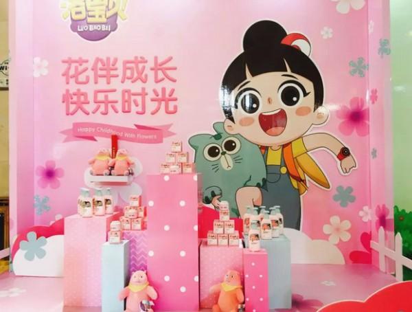 国产优质原创IP洛宝贝牵手青蛙王子   玩转品牌差异化营销