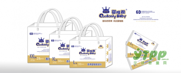 婴幼儿纸尿裤发展前景广 2018你准备加盟什么品牌的纸尿裤