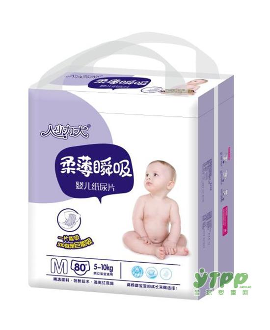 人小力大婴儿纸尿裤 给宝宝换尿布常发生的问题