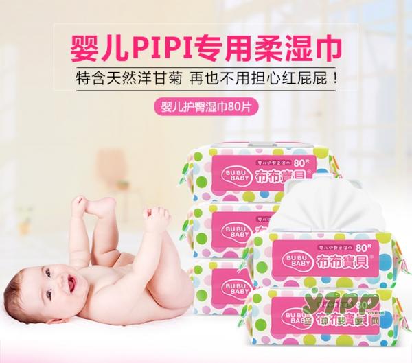 布布宝贝儿童洋甘菊护臀湿巾   关注细节呵护宝宝健康成长每一个细节