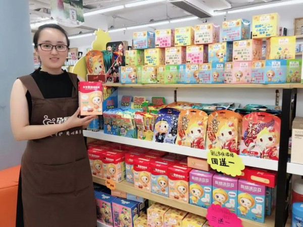 合肥孕婴博士姚其麟:母婴店推送活动我是如何做到成效的?