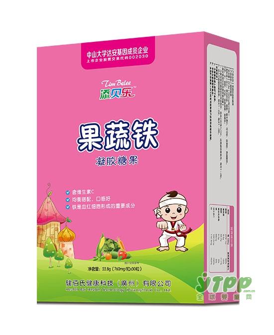 添貝樂凝膠糖果堅持天然營養理念  帶給孩子健康支持
