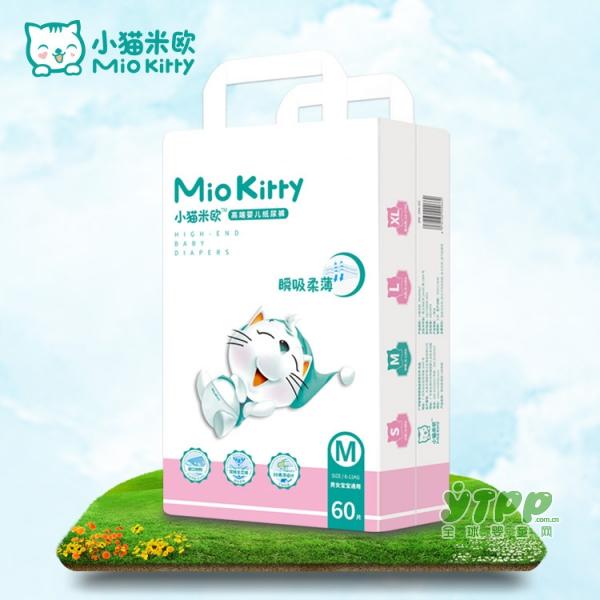 小貓米歐透氣瞬吸懸浮芯體紙尿褲   瑞士SGS質量認證?用芯呵護