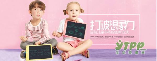 绘特美儿童智能液晶手写板 引航孩子天赋未来