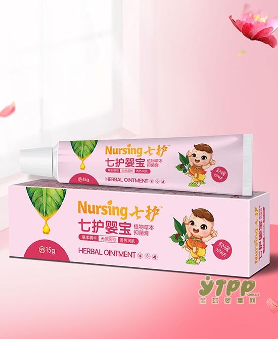 七護嬰童洗護用品品牌 眾多經銷商代理商的優選品牌