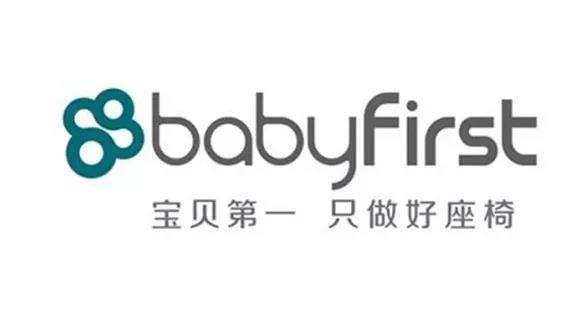 Babyfirst已确认参加2019母婴媒介大会   让品牌价值密度更大