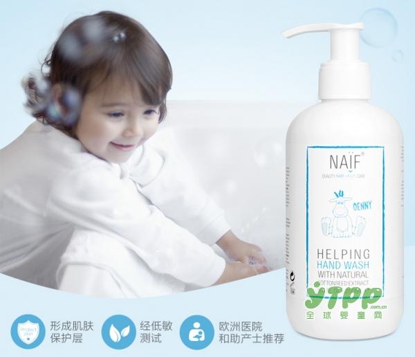 娜芙可兒寶寶洗手液荷蘭原裝進口  低敏安全健康
