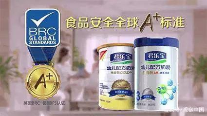 """君樂寶貫徹四個""""最"""" 堅守品質信條 國產奶粉銷量的保障品牌"""