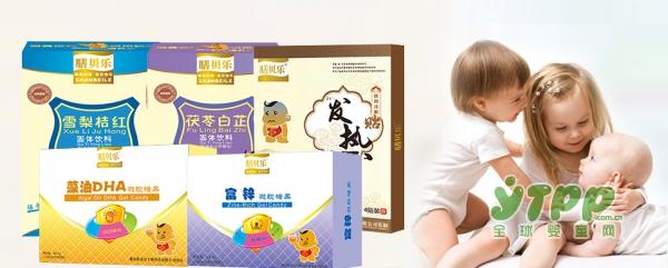 """恭贺:膳贝乐""""膳食均衡、宝贝快乐""""强势入驻全球婴童网"""