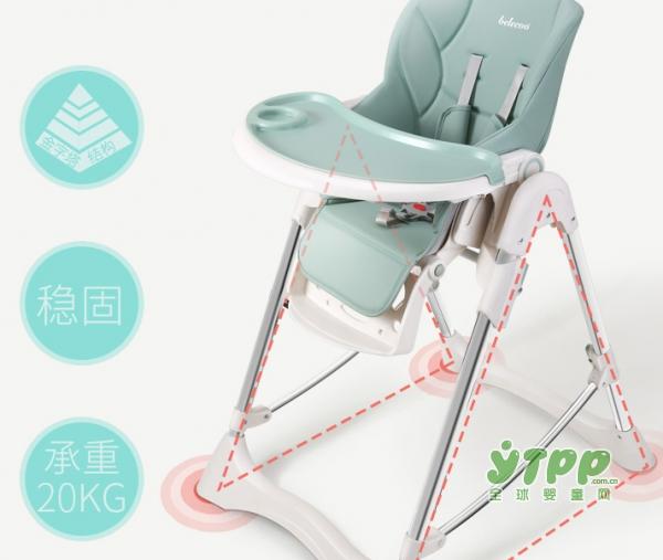 贝丽可宝宝吃饭用的可折叠餐椅 一款陪伴宝宝长大的多功能餐椅