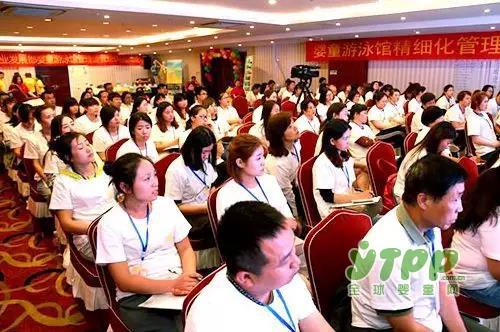 维尼集团10月份营销工作会议,服务客户,战略规划