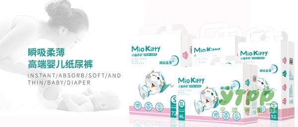 恭贺:云南红河刘小丽与小猫米欧纸尿裤品牌成功签约合作