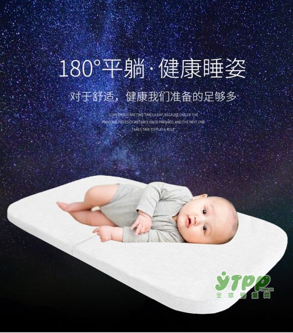 babyboat多功能便携式婴儿床   给宝宝一个180°平躺的健康睡姿