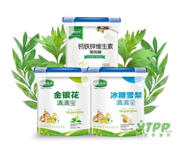恭贺:云南保山张小姐与品德成长婴童营养品牌成功签约合作