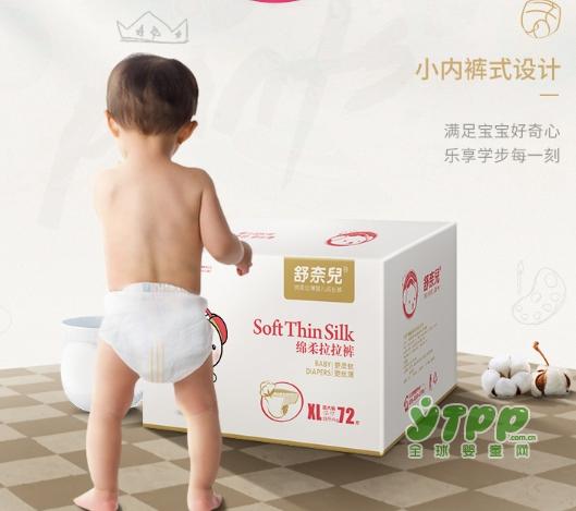 舒奈儿婴儿超薄拉拉裤  乐享学步的每一刻