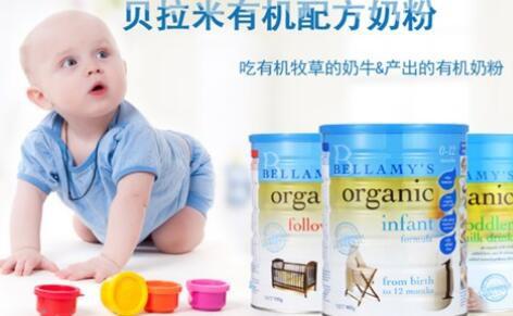 澳洲贝拉米奶粉与爱他美奶粉对比那个更好