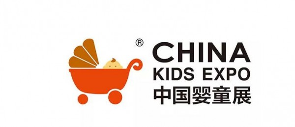 PegPerego亮相2018CKE中国婴童展 引领儿童户外玩具车运动新风潮