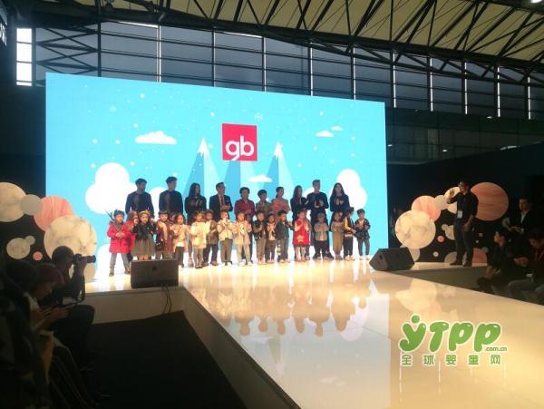 2018CKE中国婴童展   全球婴童网带你直击好孩子新品发布会