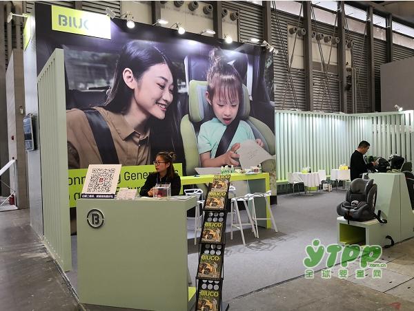 贝欧科BIUCO安全座椅精彩亮相2018中国婴童展 E5A30展位与你不见不散