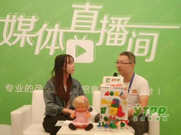全球婴童网直播间:感谢深圳市育英林贸易有限公司品牌总监李强先生接受采访