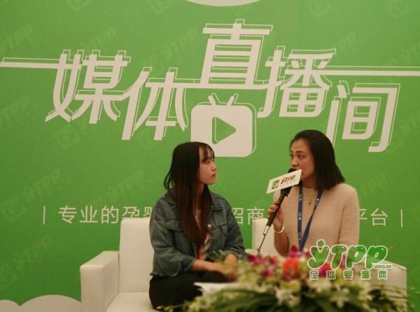 全球婴童网直播间:感谢创首科技(深圳)有限公司的市场总监容赵凯琳接受采访