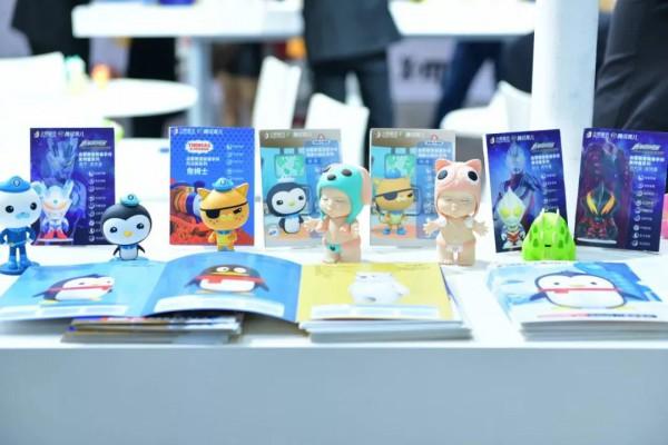 企鹅童话亮相2018中国玩具展 N5-E22展位诚邀各合作伙伴莅临