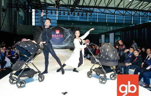 好孩子智能化新品发布会    精彩亮相中国玩具展