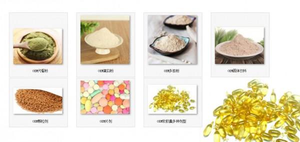 能量堡垒营养品代加工   满足各种生产需求更专业