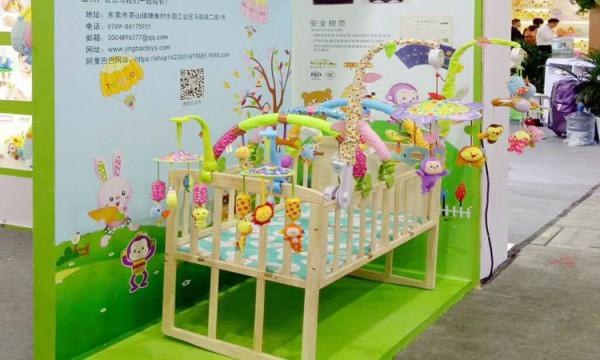 早教玩具,景宝玩具系列登陆2018中国婴童展