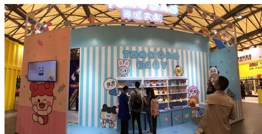 同道大叔携TDBABY新形象燃爆CLE中国国际品牌授权展览会