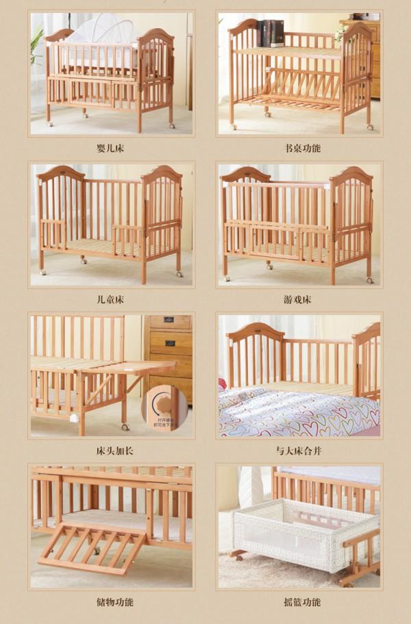 小硕士实木多功能游戏婴儿床    安全无甲醛•更好的呵护宝宝的成长