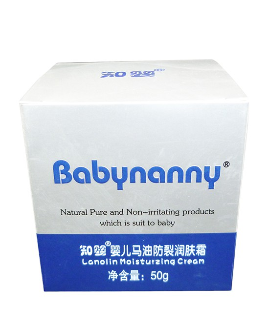 babynanny知婴婴儿马油防裂润肤霜:持久滋润保湿