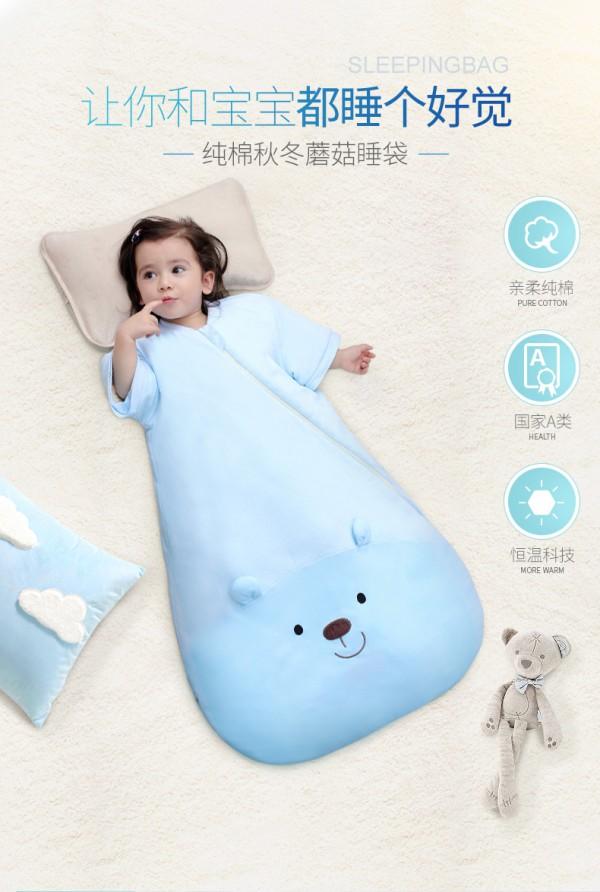 宝宝睡觉时为什么爱踢被子    南极人婴儿睡袋防踢被夹棉保暖魔法