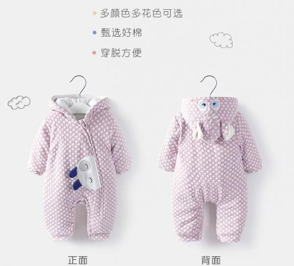 宜爽儿男女宝宝秋冬装  冬季保暖外出婴儿连体衣
