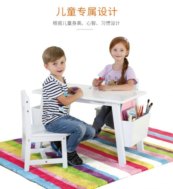 Infanton实木儿童桌椅   楔形结构设计稳固又自在